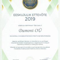 Eeskujulik ettevõte 2019